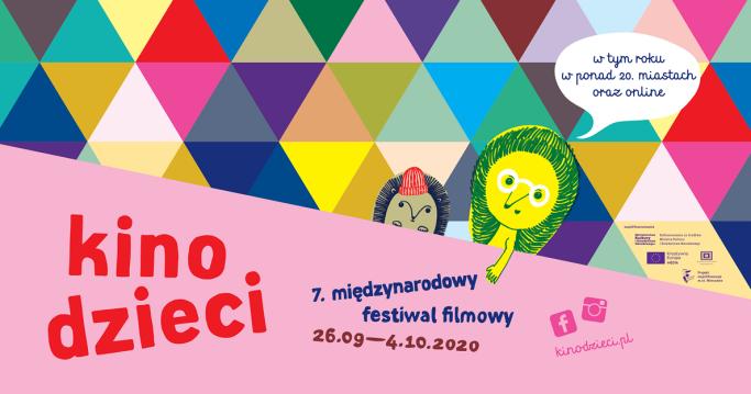 kino dzieci, 7 festiwal filmowy