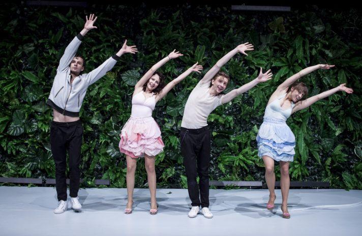 Amatorki, spektakl Teatru Wybrzeże, 2021